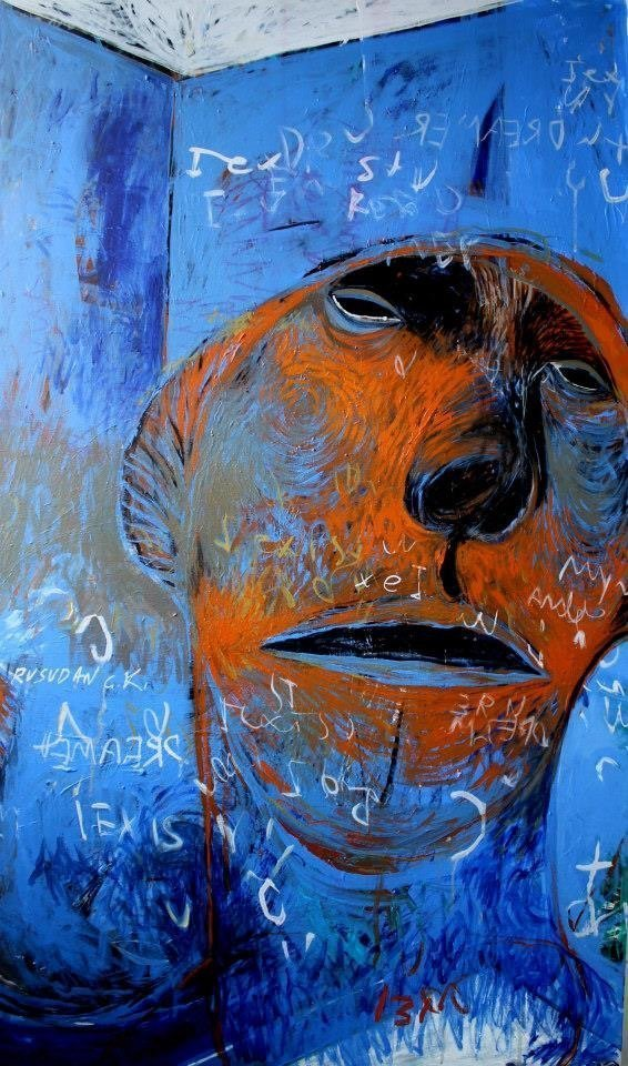 Blue Room I - Rusudan Khizanishvili